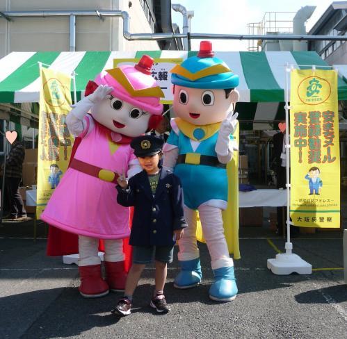 京阪開業100周年記念フェア2010-11