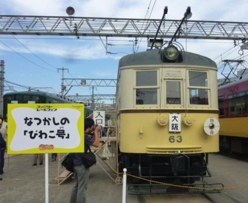 京阪開業100周年記念フェア2010-18