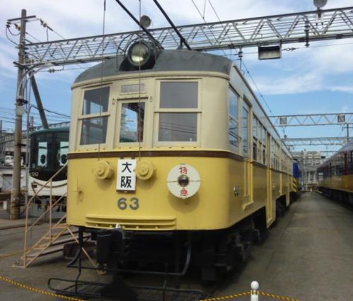 京阪開業100周年記念フェア2010-19