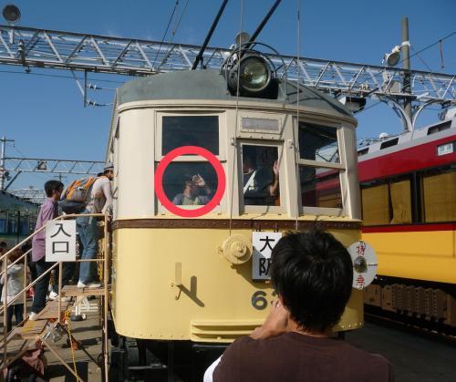 京阪開業100周年記念フェア2010-20