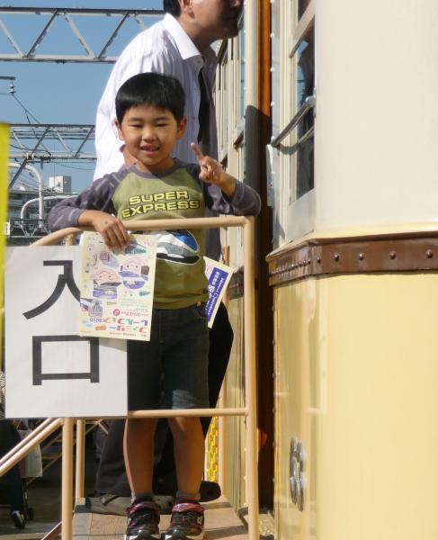 京阪開業100周年記念フェア2010-21