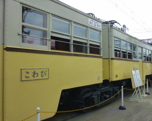 京阪開業100周年記念フェア2010-25