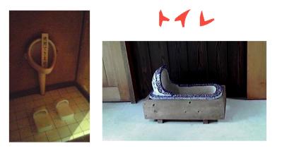 西脇市へ2010.07.31-旧来住家17~トイレ
