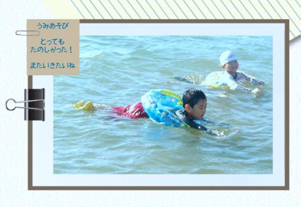 海遊びー2010.07.19-02