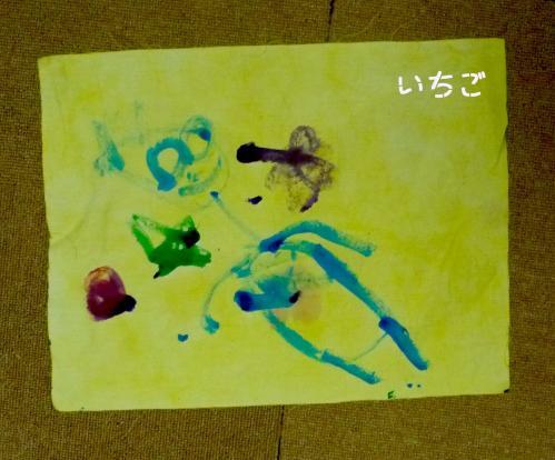green-green BAZAAR」2010.7.25-05染色