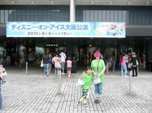 ディズニーオンアイス2010-10