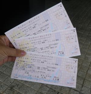 ディズニーオンアイス2010-05