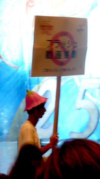 ディズニーオンアイス2010-08