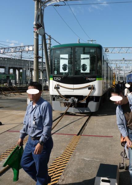 京阪開業100周年記念フェア2010-15