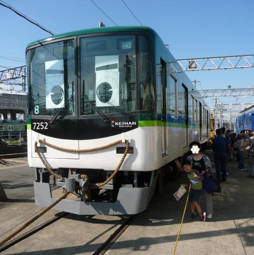 京阪開業100周年記念フェア2010-22