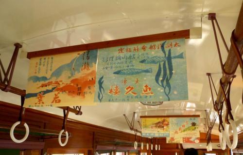 京阪開業100周年記念フェア2010-32