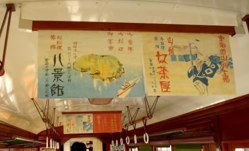 京阪開業100周年記念フェア2010-33