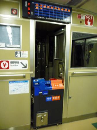¥西脇市へ2010.07.30-05~ワンマンカーの料金収集箱