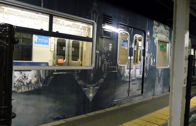 西脇市へ2010.07.30-07~加古川線103系ラッピング電車02