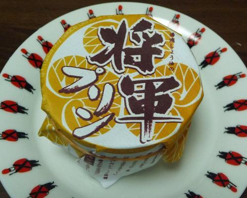 和菓子「鶴屋忠彦」本店2010-01将軍プリン
