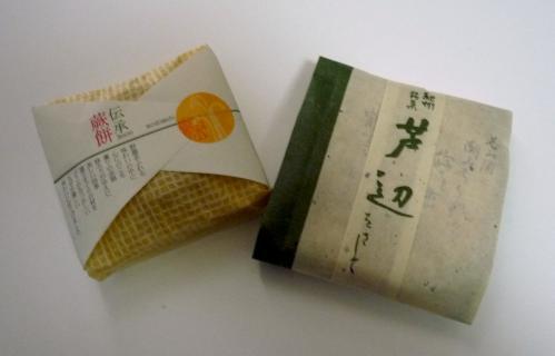和菓子「鶴屋忠彦」本店2010-04伝承蕨餅と銘菓芦辺最中