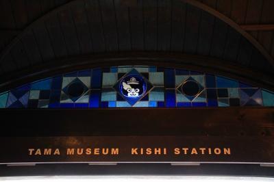 たまステーション完成披露23-駅舎の中ステンドグラス1
