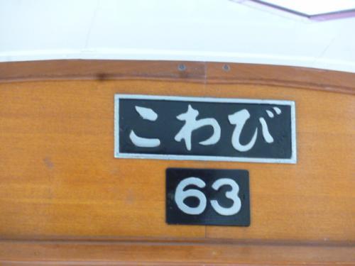 京阪開業100周年記念フェア2010-34