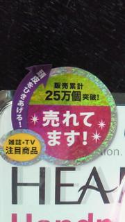 201103031431001.jpg