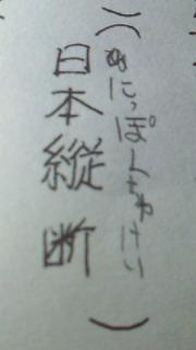 201107051539000.jpg