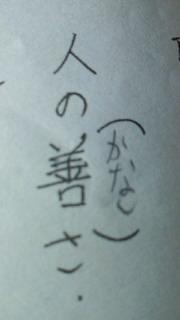 201107051541001.jpg