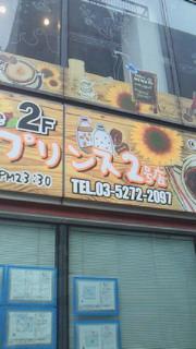 201107311347000.jpg