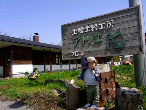 2011:5:24 陶芸教室前