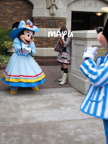 でぃずに091531