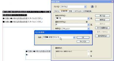 WS000012.jpg