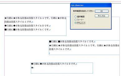WS000014_20101105103937.jpg
