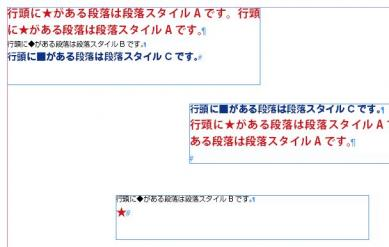 WS000015_20101105103938.jpg