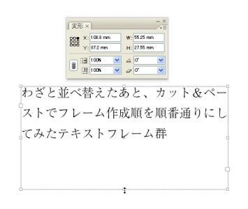 WS000380.jpg