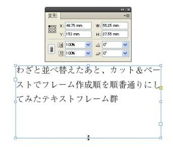WS000382.jpg