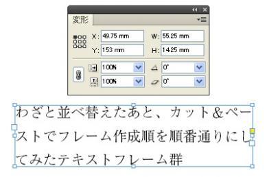 WS000383_new.jpg