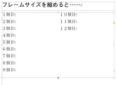 WS000393.jpg