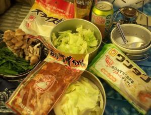 ケイチャン鍋