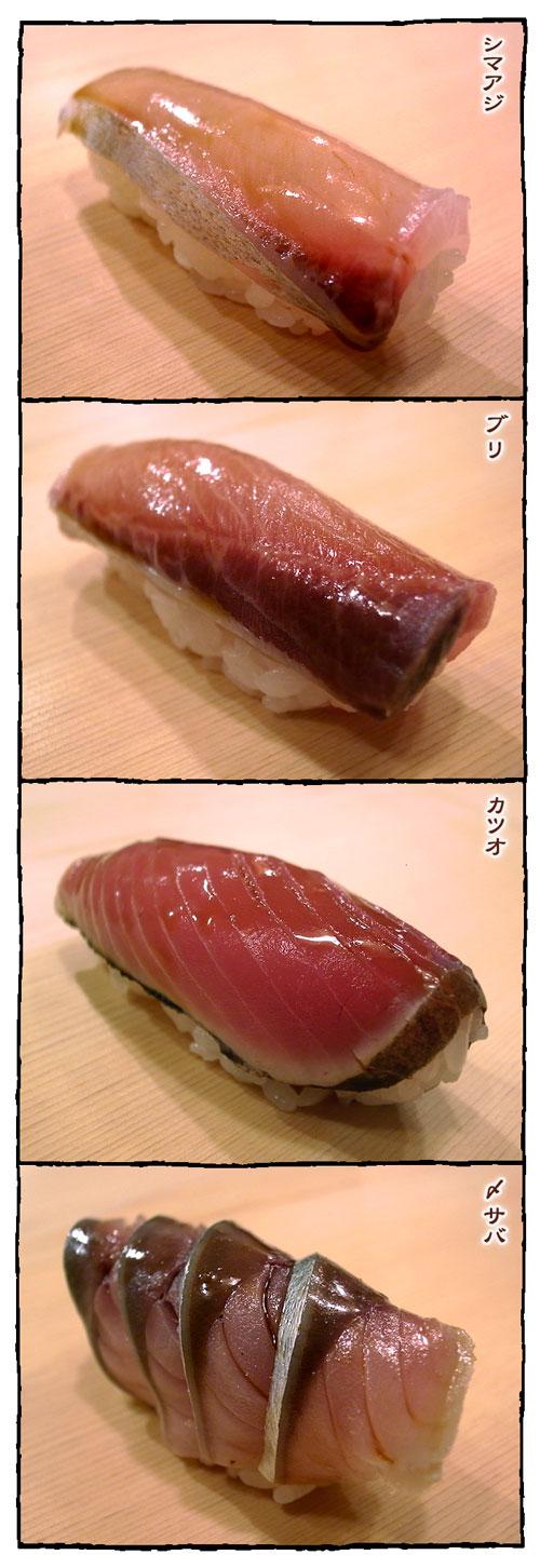 3sawada2.jpg