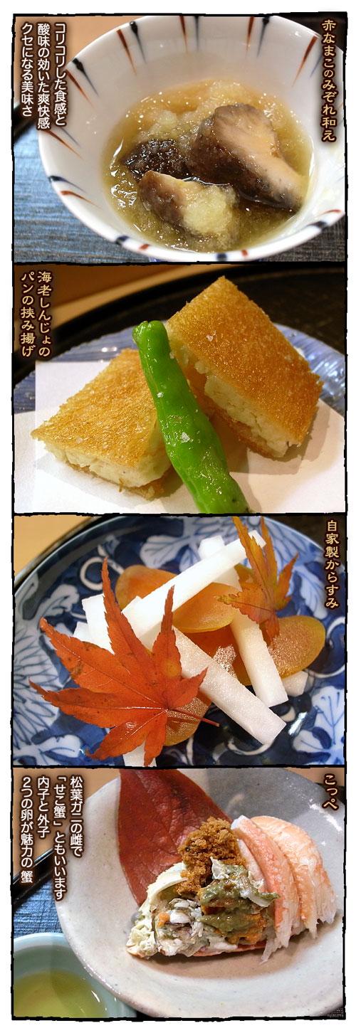 3yamaji2.jpg