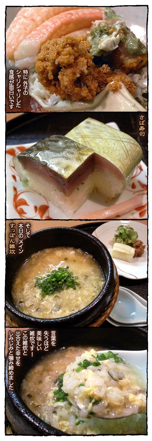 3yamaji3.jpg