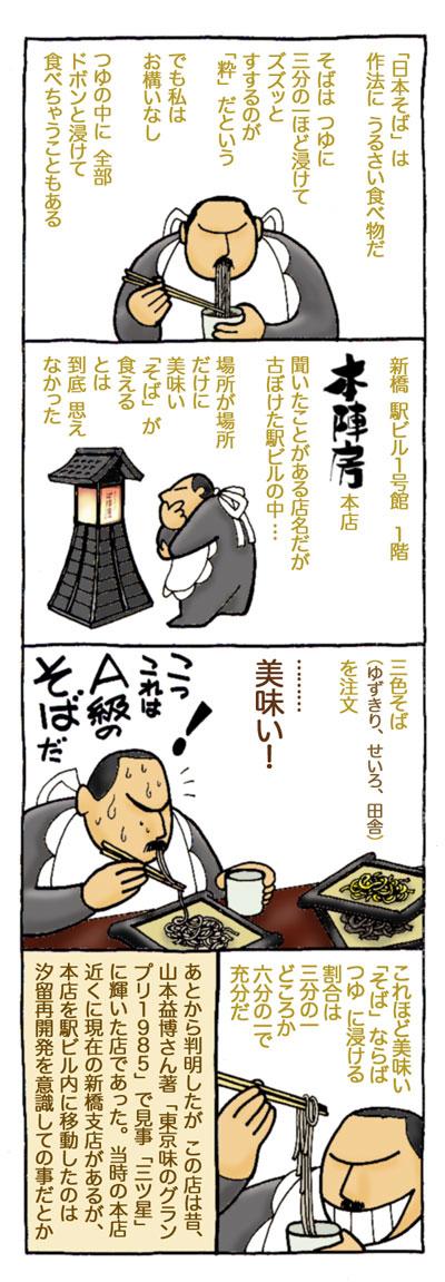 honzinbo.jpg