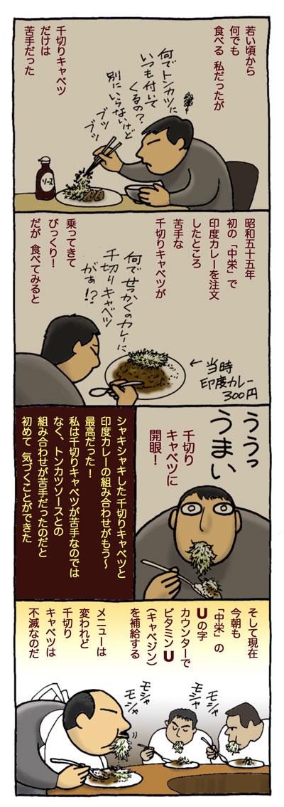 nakaei2.jpg