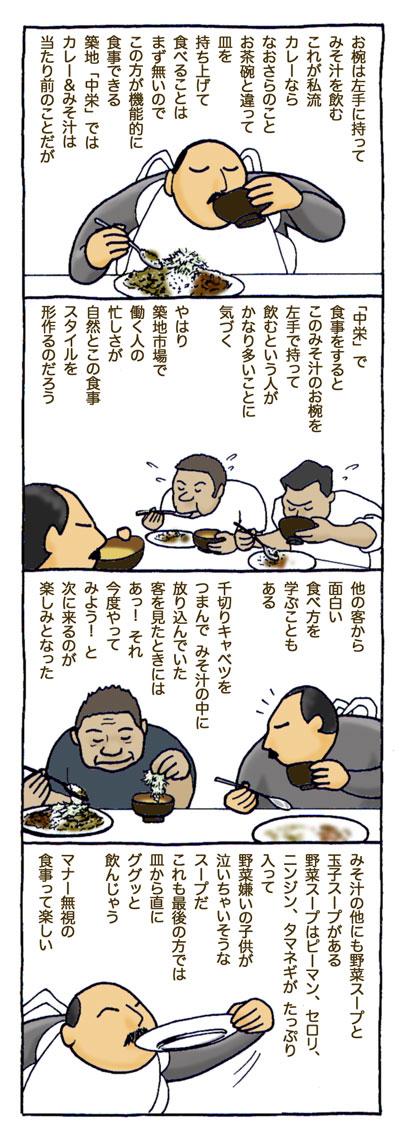 nakaei4.jpg