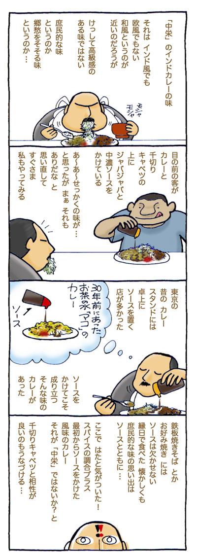 nakaei5.jpg