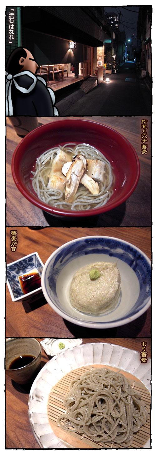 sasugaha.jpg