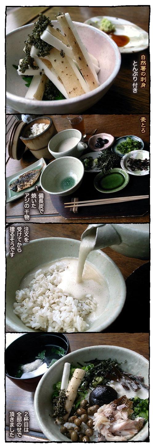 shizukutei2.jpg
