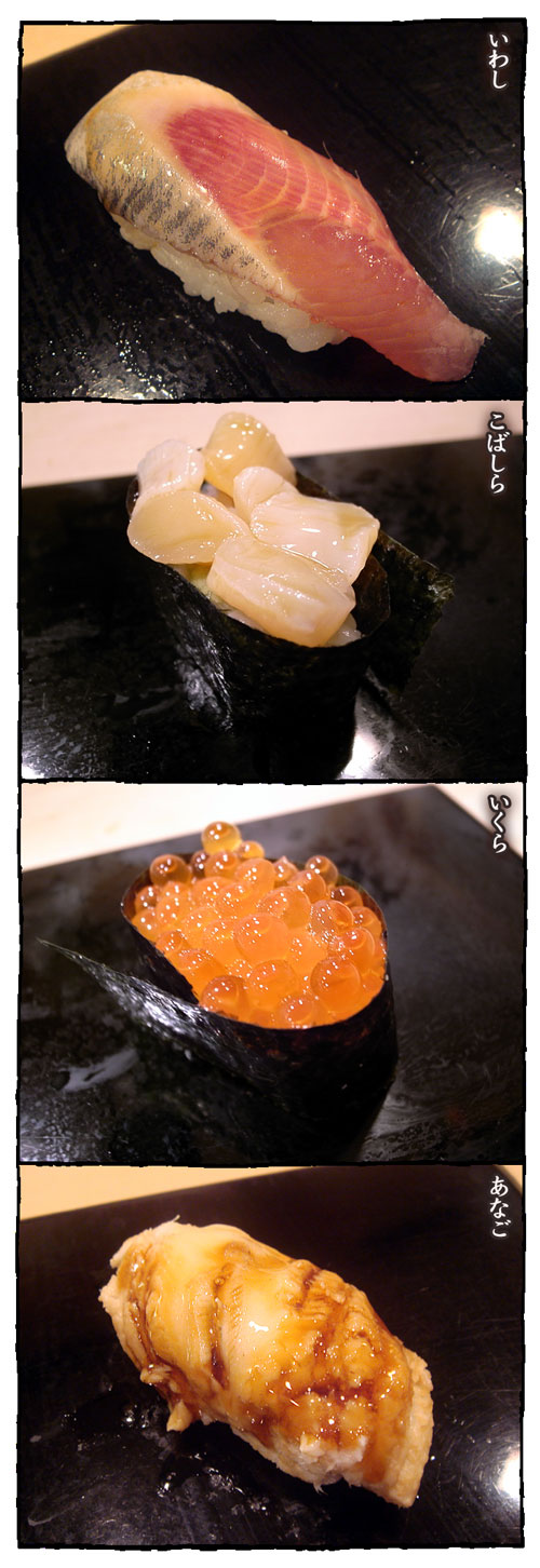 sukijiro3.jpg