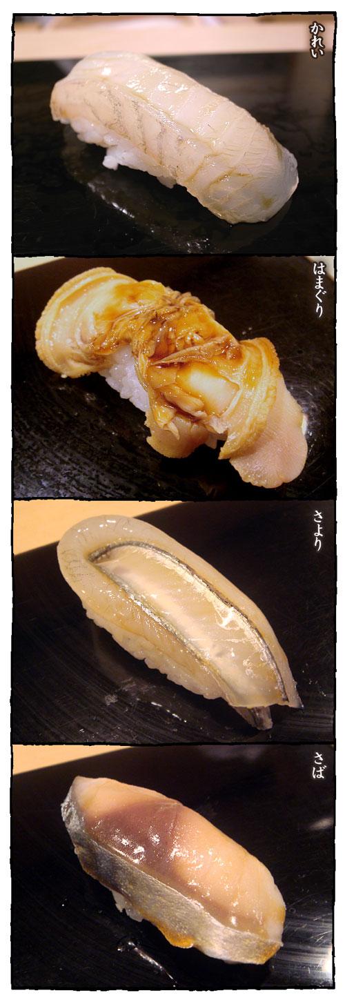 sukijiro4.jpg