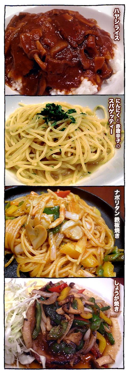 takegami2.jpg