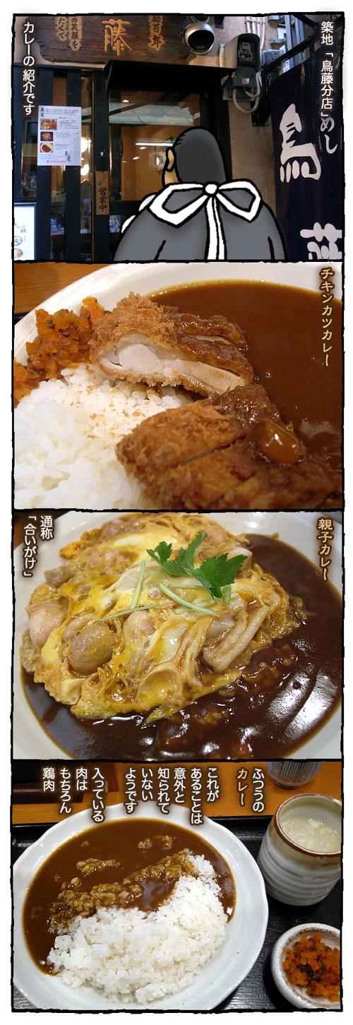torito4.jpg