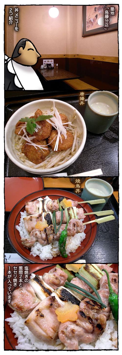 torito7.jpg